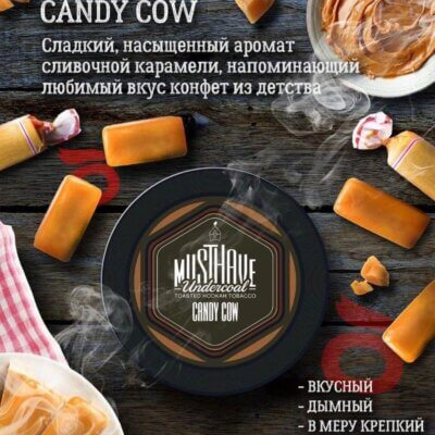 Табак Must Have Candy Cow