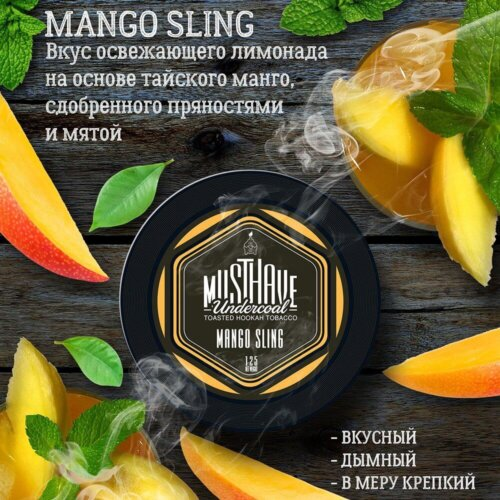 Табак Must Have Mango Sling (манго слинг)