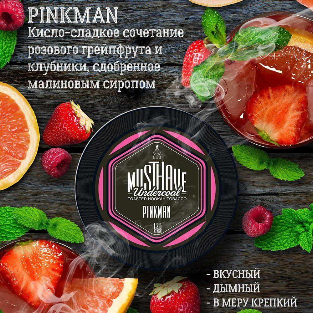 Табак Must Have Pinkman (пинкмен)