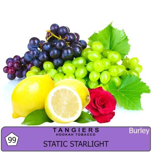 Табак Tangiers Burley Static Starlight 99 - вечное сияние