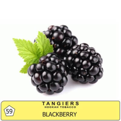 Табак Tangiers noir blackberry 59 - ежевика