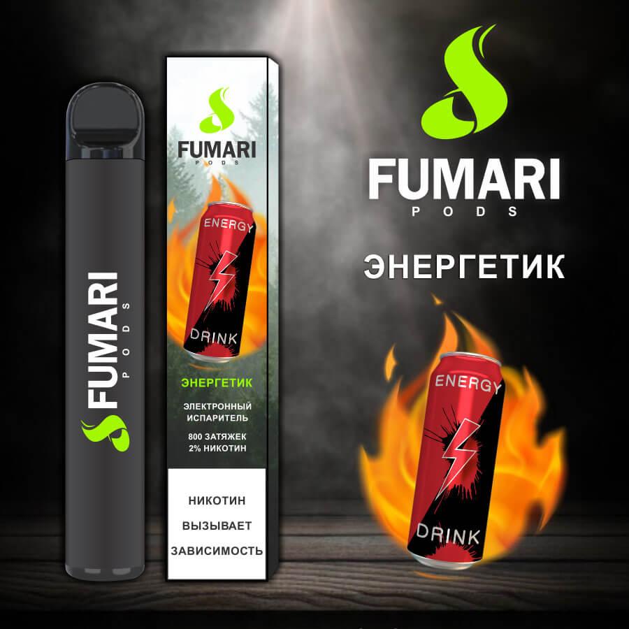 Одноразовая POD-система Fumari Энергетик