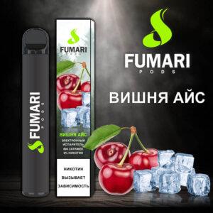 Одноразовая POD-система Fumari Вишня Айс