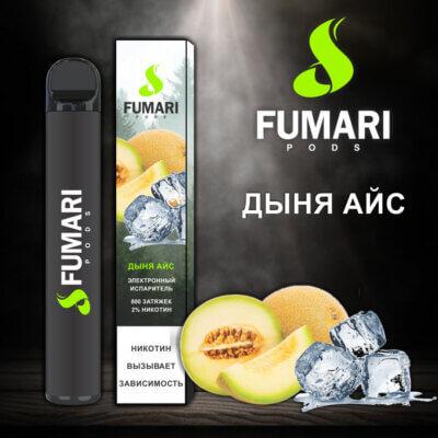 Одноразовая POD-система Fumari Дыня Айс