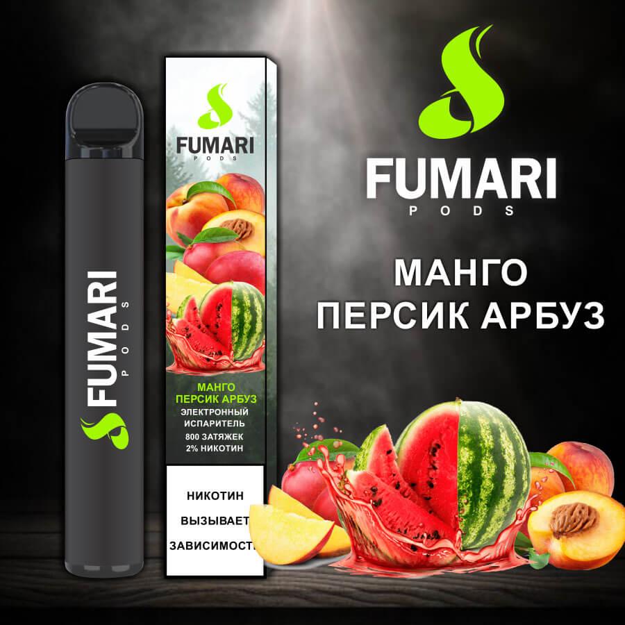 Одноразовая POD-система Fumari Манго Персик Арбуз