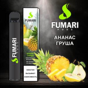 Одноразовая POD-система Fumari Ананас Груша