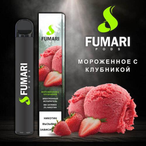 Одноразовая POD-система Fumari Мороженое с клубникой