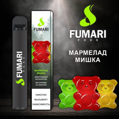 Одноразовая POD-система Fumari Мишки гамми