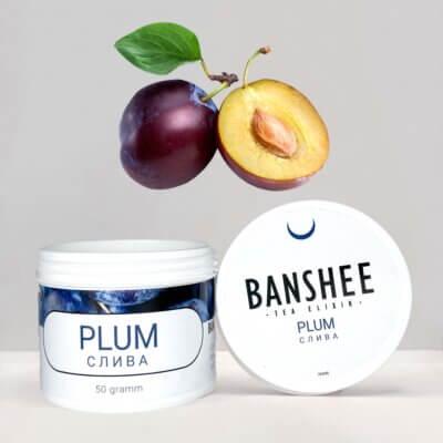 Banshee Plum (Слива) 50 грамм