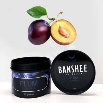 Banshee dark Plum (Слива) 50 грамм