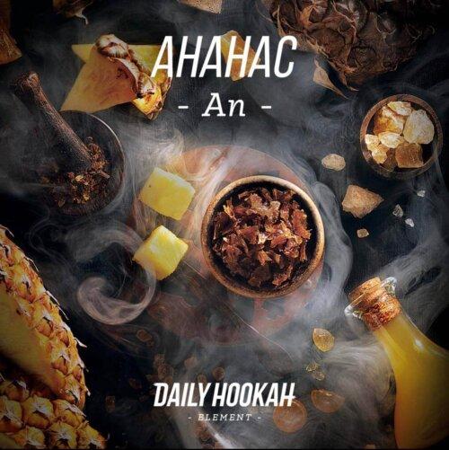 Табак Daily Hookah Ананас