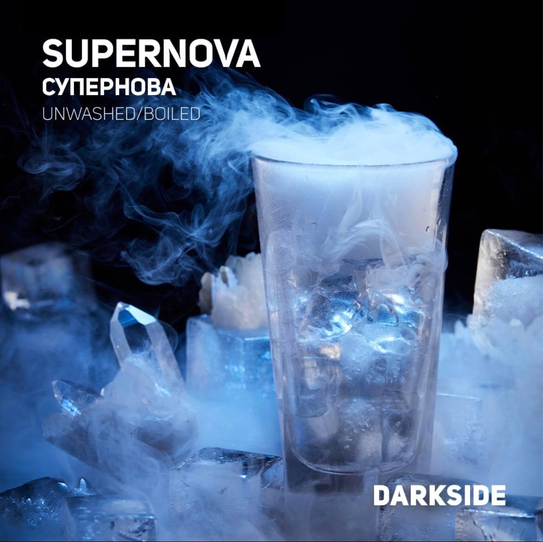 Табак Dark Side Supernova