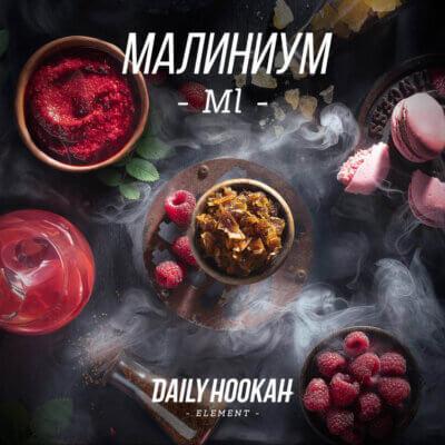 Табак Daily Hookah Малиниум