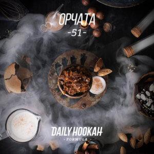 Табак Daily Hookah Orchata (Орчата)