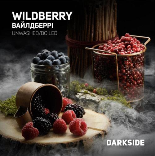 Табак DarkSide Wildberry