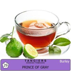 Табак Tangiers Burley Prince of Gray (Серый принц)