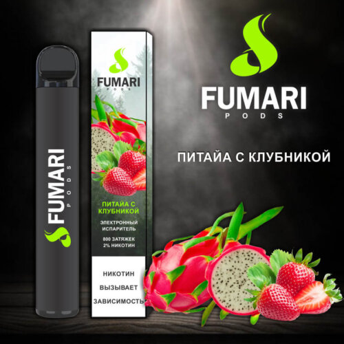 Одноразовая POD-система Fumari Питайя с клубникой