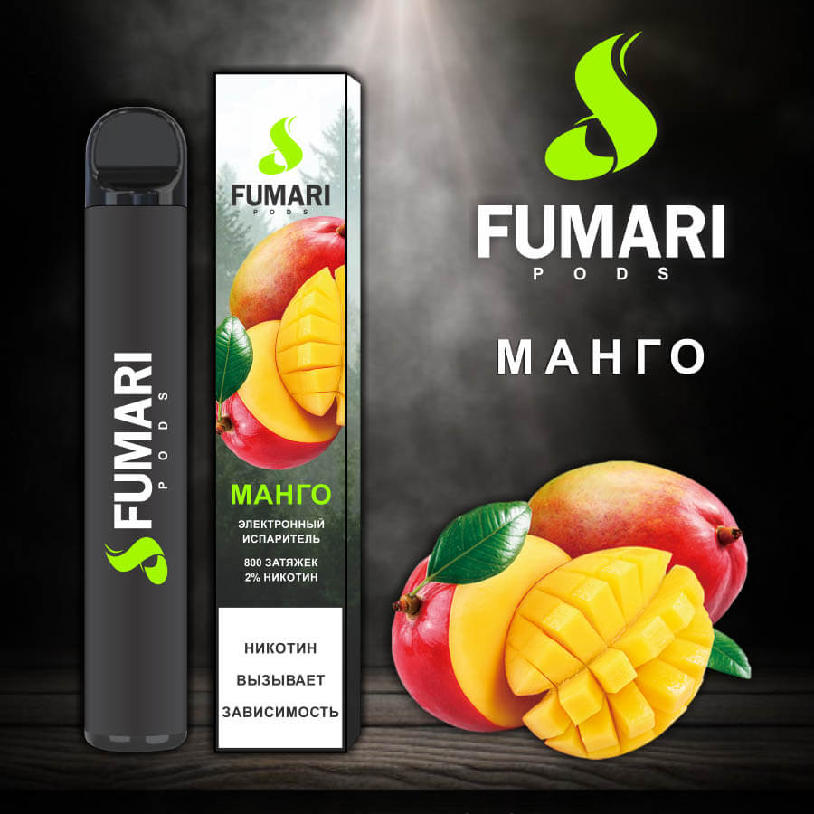 Одноразовая POD-система Fumari Манго