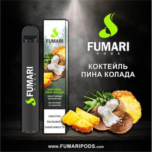 Одноразовая POD-система Fumari Пина колада