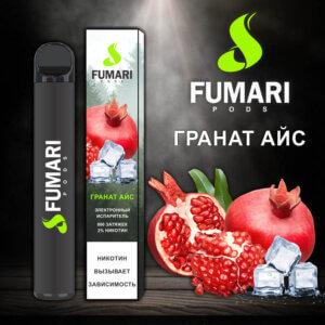 Одноразовая POD-система Fumari Гранат айс