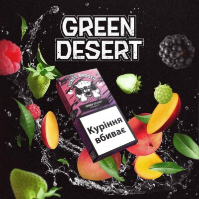 Табак Honey Badger Mix Green Desert