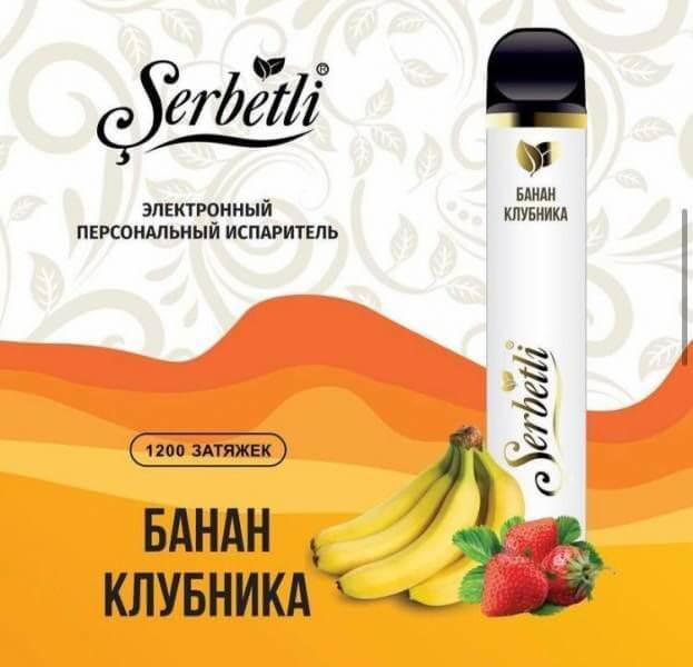 Одноразовая POD-система Serbetli Банан Клубника
