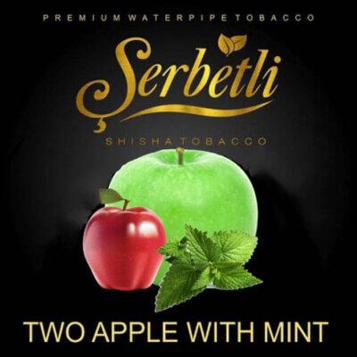 Табак Serbetli Two Apple mint (Двойное яблоко мята)