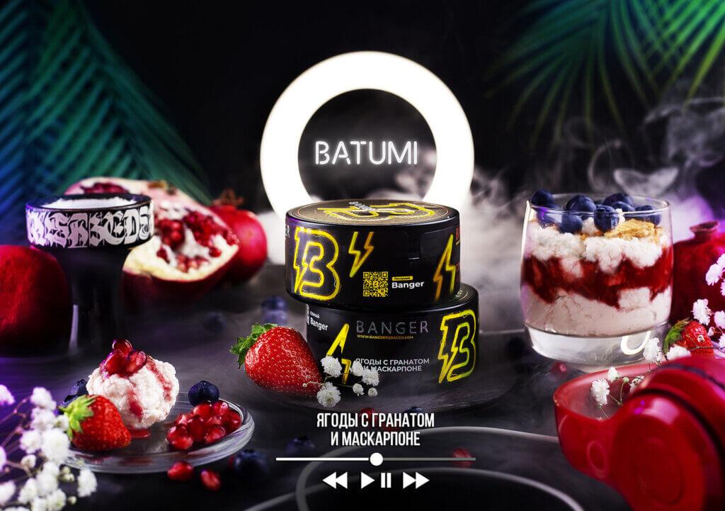 Табак Banger Batumi (Батуми)