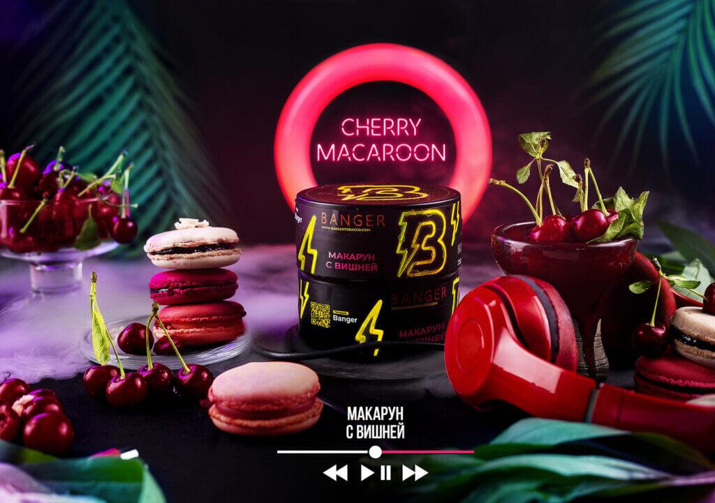 Табак Banger Cherry Macaroon (Макарун с Вишней)