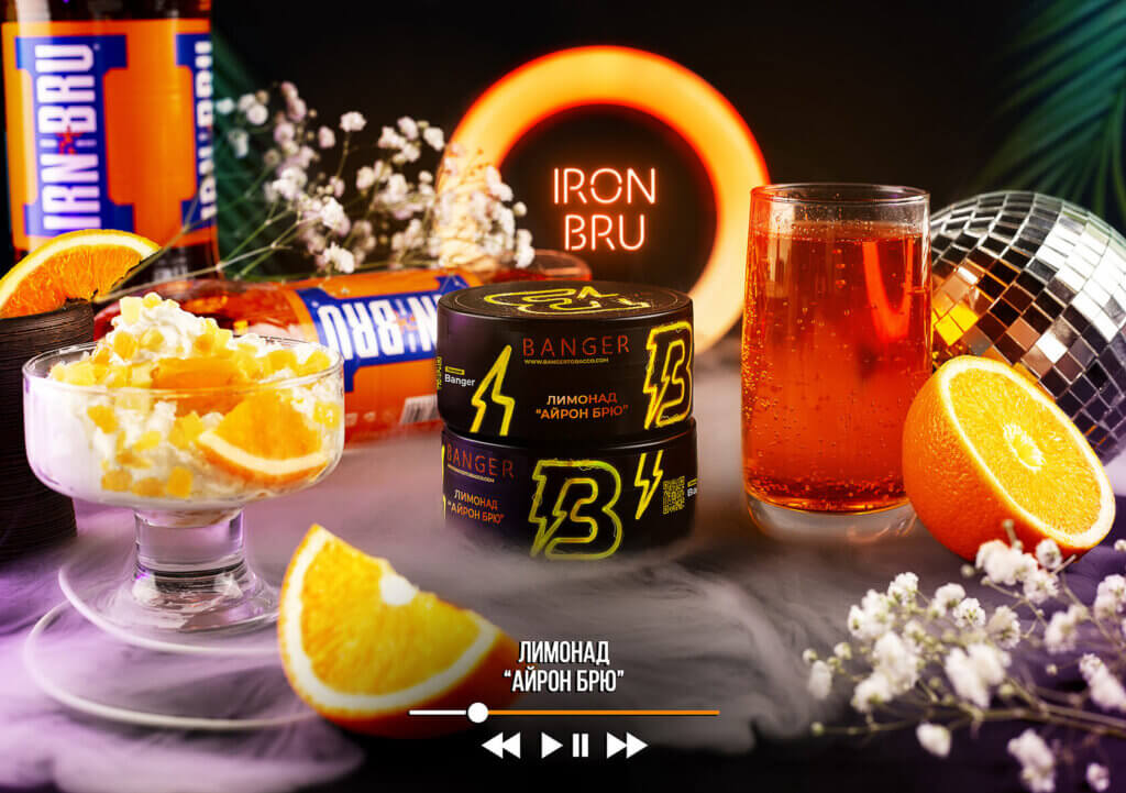 Табак Banger Iron Bru (Лимонад Айрон Брю)