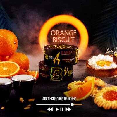 Табак Banger Orange biscuit (Апельсиновое печенье)