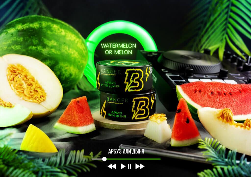 Табак Banger Watermelon or Melon (Арбуз или Дыня)