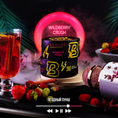 Табак Banger Wildberry Crush (Ягодный Пунш)