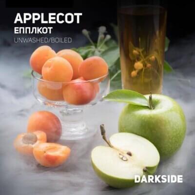 Табак Darkside Applecot