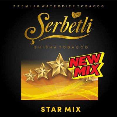 Табак Serbetli Star mix (Звездный микс)