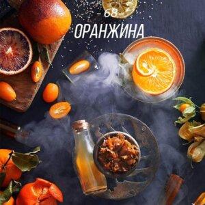 Табак Daily Hookah Оранжина