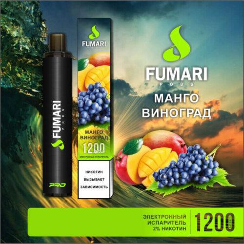 Одноразовая POD-система Fumari Манго виноград