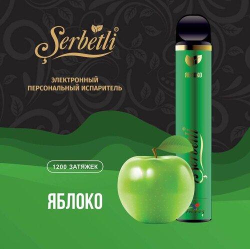 Одноразовая POD-система Serbetli Одноразовая POD-система Serbetli Яблоко