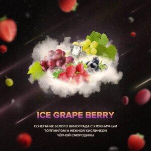 Табак 420 Ice Grape Berry (Айс виноград ягоды)
