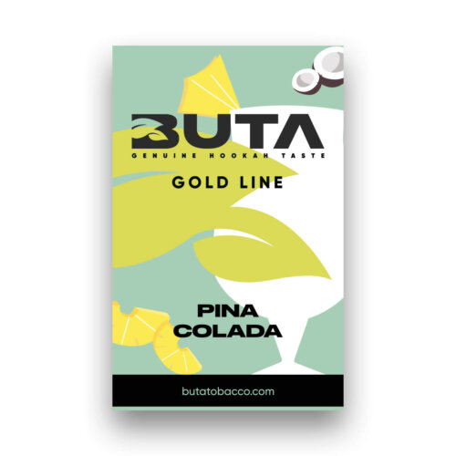 Табак Buta gold Pina colada (пина колада)