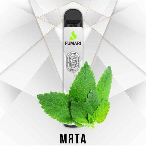 Электронная сигарета Fumari pods Мята (800, без никотина)
