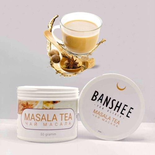 Banshee Masala tea (Чай масала) 50 грамм