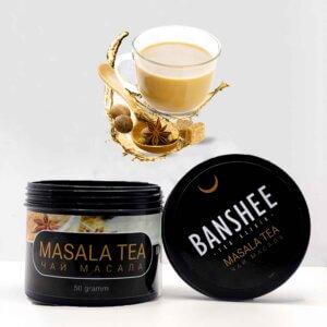 Banshee Dark Masala tea (Чай масала) 50 грамм