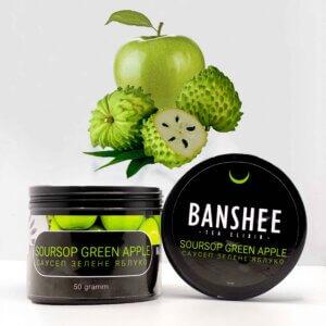 Banshee Dark Soursop Green apple (Саусеп зеленое яблоко) 50 грамм
